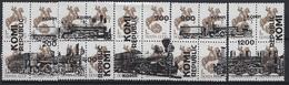 Russia  Local Komi.5 Blocks Of 4 Stamps.Locomotives 1. Trains/Railway/ Cinderella - Treni