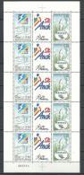 """Andorre YT 426A Feuille De 5 Triptyques """" Stations De Ski """" 1993 Neuf** - Neufs"""