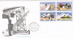 33092. Carta F.D.C. SWAKOPMUND (South Africa) 1981. Southmakery, Salt- Works. SAL, Minas De Sal - FDC