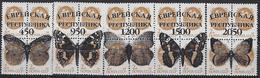 Russia  Local Birobijan. 5 Blocks Of 4 Stamps. Complete Set. Rare. Butterflies/Locomotives / Trains/Railway/ Cinderella - Treni