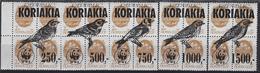 Russia Local Korekia/Koriakia. Strip Of 20 Stamps. Comp. Set. Rare. Birds/Locomotives 3 Trains/Railway/ Cinderella - Treni