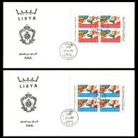 LIBYA - 1965 Algiers Library Book Algeria M/s (2 FDC) - Libyen