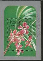 V) 1987 LAO LAOS, FLOWERS, VANDA TRICOLOR, ORCHID, SOUVENIR SHEET, MNH - Laos