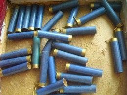 Étuis à Cartouche Lefoshe - Decorative Weapons