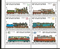 V) 1988 BULGARIA, CENTENARY OF TRAINS IN BULGARIA, MNH - Unused Stamps