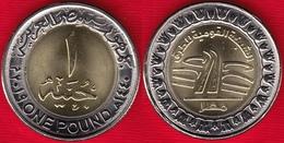 """Egypt 1 Pound 2019 """"National Roads Network"""" BiMetallic UNC - Egipto"""