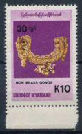 Myanmar 1998 Mi. 342 MNH 100% Music Instruments Strumenti - Myanmar (Burma 1948-...)