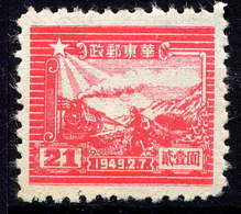 CHINE ORIENTALE - 20(*) - TRAIN ET POSTIER - Western-China 1949-50