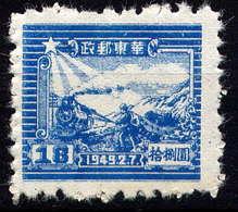 CHINE ORIENTALE - 19(*) - TRAIN ET POSTIER - Western-China 1949-50