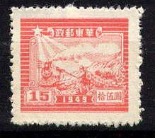 CHINE ORIENTALE - 18(*) - TRAIN ET POSTIER - Western-China 1949-50