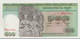 CAMBODIA  P. 9c 500 R 1958 AUNC - Cambodja