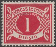 ~~~ Ierland Ireland 1925 - Postage Due WM SE - Mi. 2 * MH - Cat. 45 Euro (for **)  ~~~ - Segnatasse