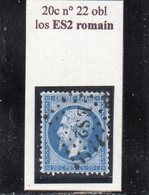 Paris - N° 22 Obl Losange ES2 Romain - 1862 Napoléon III