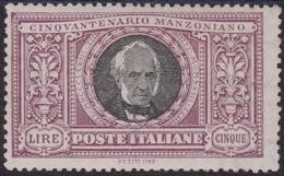 Italia Regno - 089 ** 1923 – Cinquantenario Della Morte Di A. Manzoni N. 156. Cat. € 2500,00. Cert. E. Diena. - Usati