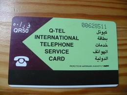 Phonecard Qatar - Magnetic - Qatar