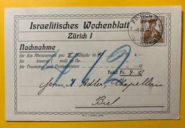 8697 - Israelitisches Wochenblatt Zurich Navhnahme 1.07.1913 - ZH Zurich