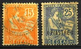France (ex-colonies & Protectorats) > Dédéagh (1893-1914) 1902-11 N° 12-13 Oblitérés - Dédéagh (1893-1914)