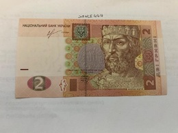 Ukraine 2 Hryvnia Uncirculated Banknote 2013 #1 - Ukraine