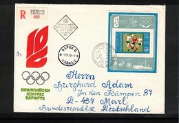 Bulgarien / Bulgaria 1973 Varna Olympic Congress FDC - Olympische Spiele