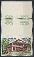 NON EMIS - JOURNEE DU TIMBRE 1974 - POSTE DE DABOU Au Lieu De GRAND-LAHOU - Neuf Sans Trace De Charnière - Ivory Coast (1960-...)