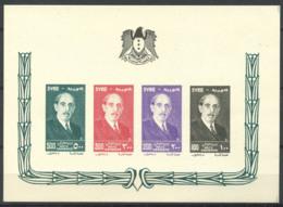 Syria 1956 Mi. Bl. 35 SS 100% MNH President Schukri El-Kuwatli - Syria