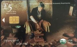 Paco \ CIPRO \ 1003CY \ Pottery \ Usata - Cyprus
