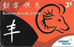 CARTE-PREPAYEE-PLASTIC-DOM-OUTREMER-TELECOM-2003-ANNEE CHEVRE-BE-RARE - Prepaid Cards: Other