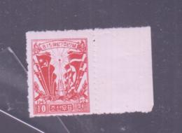 NORTH KOREA - 1957 -KOREA LIBERATION REPRINT  MARGINAL MINT NEVER HINGED , CT $30 - Korea, North