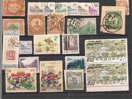 Chine  - Oblitérés -  24   Stamps - Philatelie° JPP - China