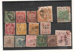 Chine  - Oblitérés  - 16   Stamps  - Philatelie° JPP - China
