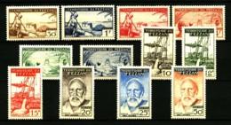 FEZZAN - 56 / 67 - Série Complète 12 Valeurs - Neufs N* - Très Beaux - Fezzan (1943-1951)