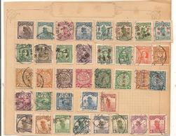 Chine  - Oblitérés  - 45   Stamps  - Philatelie° JPP - China