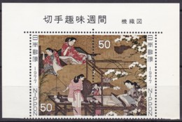 Japan, 1977, 1316/17, Woche Der Philatelie., Philately Week. MNH ** - Nuovi