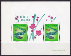 Japan, 1977, 1305 Block 95, Jahr Der Schlange, Year Of The Snake. MNH ** - Unused Stamps