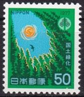 Japan, 1977, 1315. Nationale Aufforstungskampagne, National Afforestation Campaign. MNH ** - Nuovi