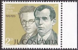 Japan, 1979, 1815, DureDakovi∂ Und Nikola Hec'imovic'. MNH ** - 1945-1992 Sozialistische Föderative Republik Jugoslawien