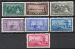 Romania 1928 Mi. 339-345 MH 60% Dobrudsha - 1918-1948 Ferdinand, Charles II & Michael