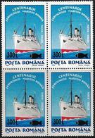 Romania 2001 Scott 4469 MNH Block Of Four Ship Overprint - Briefe U. Dokumente