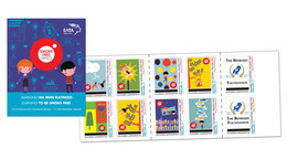 GREECE STAMPS 2019/CHILDRENS And STAMPS-MNH-SELF ADHESIVE-BOOKLET-9/4/19(2500pcs Only!!) - Ungebraucht