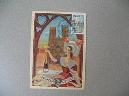 Carte Maximum 1977    N° 1920 - Maximum Cards