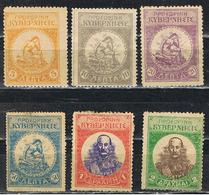 CRETE 6 // YVERT 9, 10, 11, 12, 13, 14 // 1905 - Crète