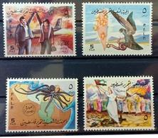 Palestine 1969 PLFP Stamps MNH - Liberation Front Of Palestine - Palestine