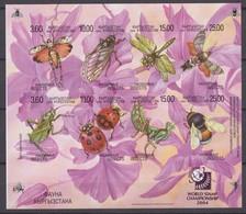 Kyrgyzstan 15.05.2004 IMPERF Mi # 382-89 Kleinbogen B Insects, MNH OG - Kirgizië