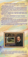 "2019-2475 (tip II) Russia RARE Unperf.S/S (design Paper ""canvas"") In Souvenir Pack-924 Painting:Vasily Polenov, Painter - Unused Stamps"