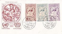 Syria-UAR-Scott-C17-C19-FDC-UN-Human-Rights-12-10-1958 - Siria