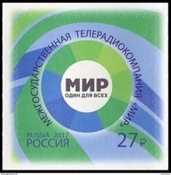 "RUSSIA 2017 Stamp MNH ** VF COMMUNICATION ""MIR"" TELEVISION Radio Telecom BELARUS KAZAKHSTAN 2282 - Ungebraucht"