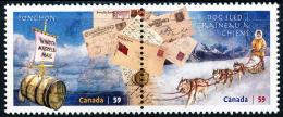 Canada (Scott No.2469a - Méthodes Postales / Methods Of Mail Delivery) [**] - Neufs