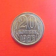 20 Kopeken Münze Aus Der Sowjetunion Von 1983 (vorzüglich) - Russland