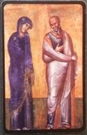 Telefonkarte Bulgarien - Mobika - Kunst - 25 Units - Bulgarien