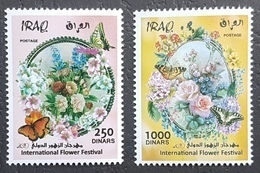 Iraq NEW 2019 Complete Set 2v. MNH - Flowers & Butterflies - Ltd Issue 3.000 Only !!! - Irak